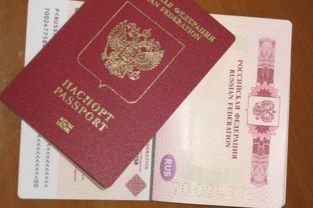 Паспорт для выезда за границу.