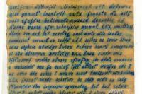 Текст написан ровным каллиграфическим почерком.