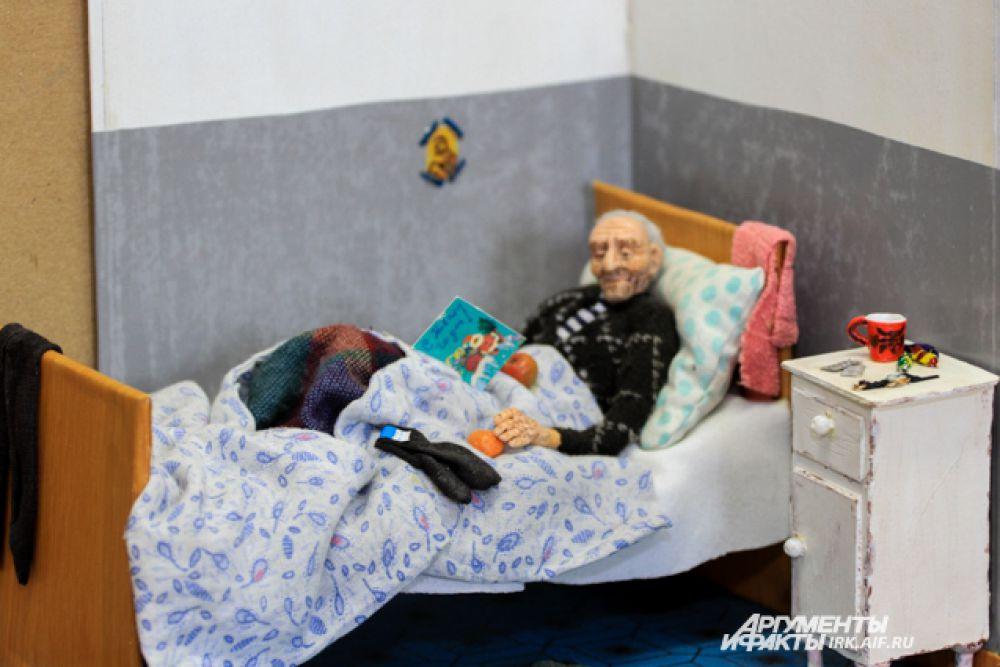 Сюжет из нашей жизни: дом престарелых и пожилой человек, которого кто-то навестил, оставил открытку, теплые носки и апельсины.