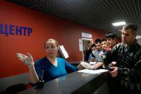 Иностранные граждане в Едином миграционном центре Московской области.
