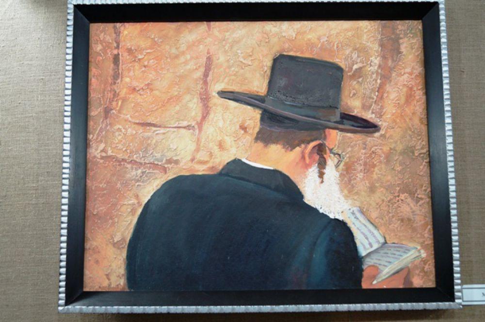 Еврей у стены плача