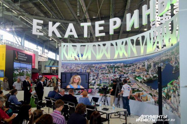 В Свердловскую область приедет министр промышленности Аргентины