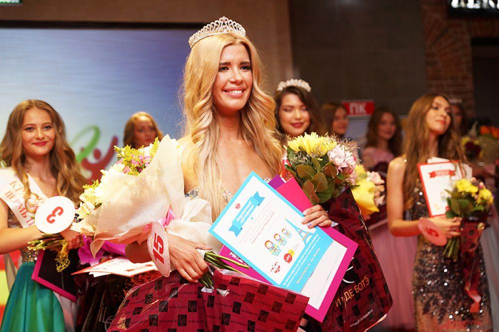Главный приз взяла 24-летняя пермячка Мария Курлищук.