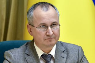 Василий Грицак.