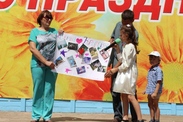 Семья Варнаковых рассказывает о себе на первом этапе конкурса «Визитка». Брак родителей – 13 лет.