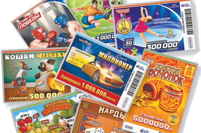 отзывы об моментальных лотереях
