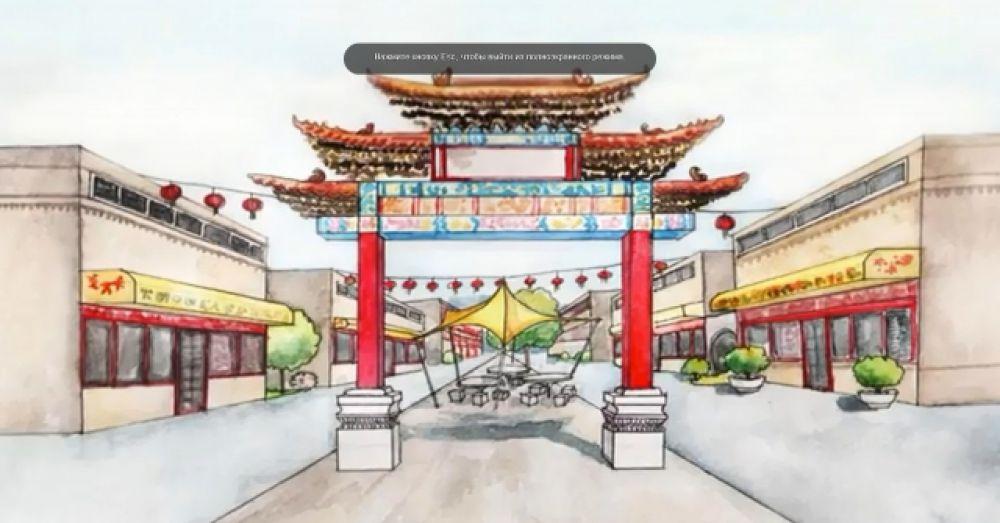 Так может выглядеть Китайский квартал - район бывшей «шанхайки».