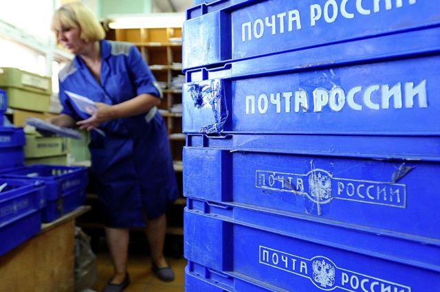 Сотрудницы почты не дали пенсионерке лишиться 40 тысяч рублей.