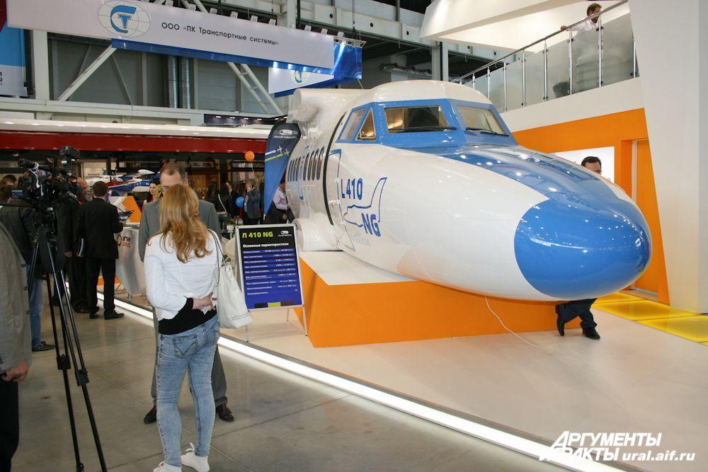 Уже наделавший много шума самолет L410 NG.
