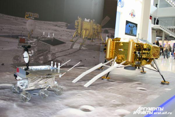 Такие аппараты в обозримом будущем высадятся на Луне.