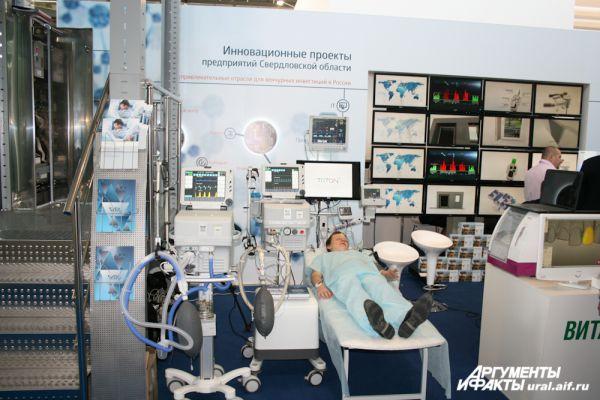 Инновации в свердловской медицине.