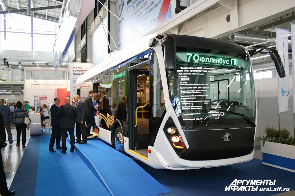 Низкопольный троллейбус, удобный для людей с ограниченными возможностями.