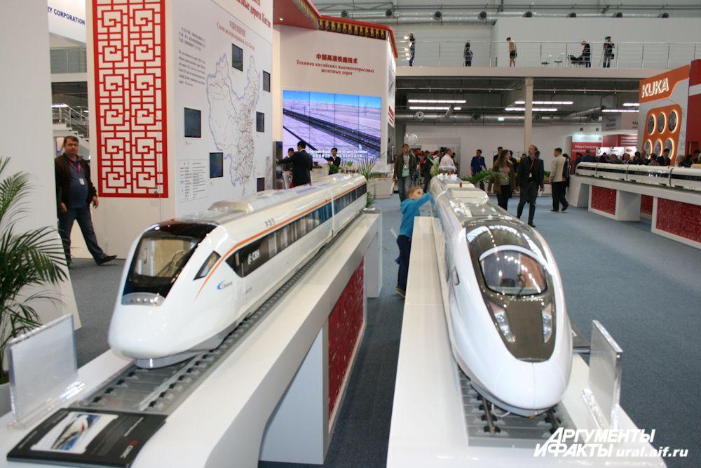 Китайский поезд: по понятным причинам - только макет.