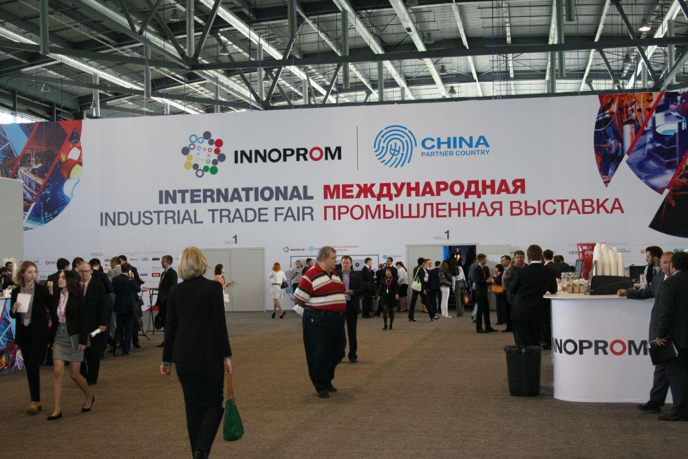 Государством-партнером выставки ИННОПРОМ-2015 выступил Китай.
