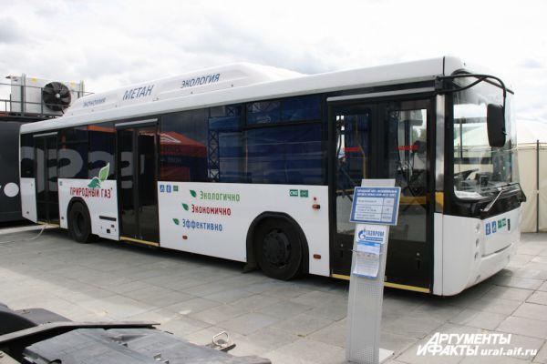 Экологичный автобус.