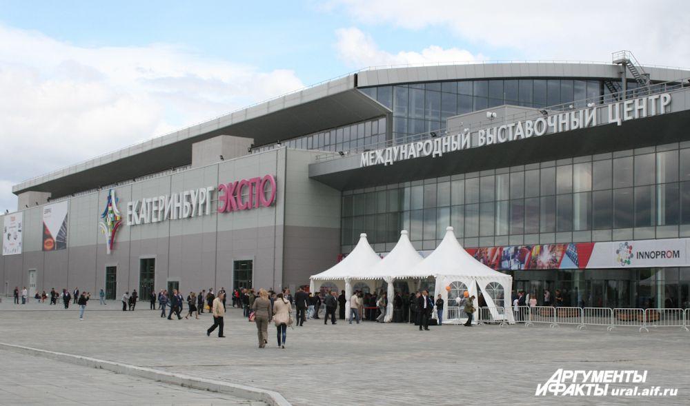 1.Выставка ИННОПРОМ в шестой раз традиционно проходит в МВЦ «Екатеринбург-ЭКСПО».