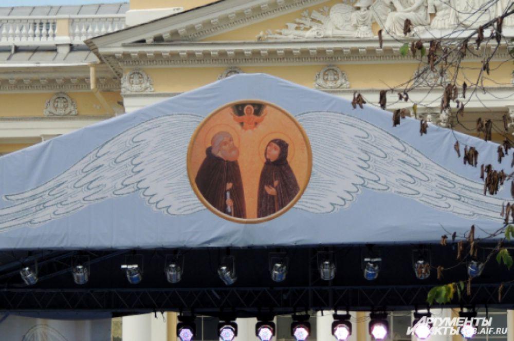 8 июля - день памяти святых Петра и Февронии.
