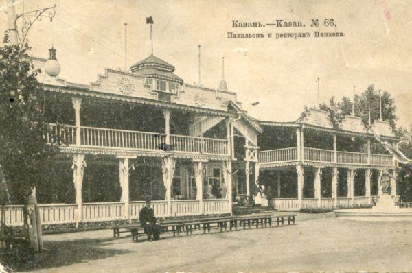 Панаевский сад