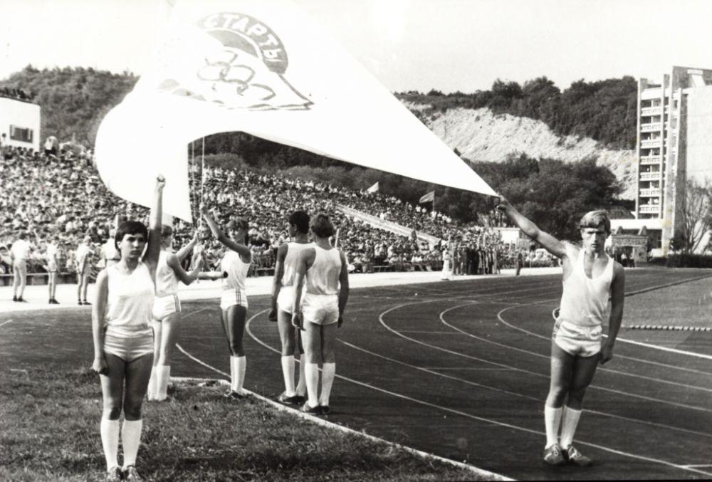 Стадион «Старты надежд». 1982 год.