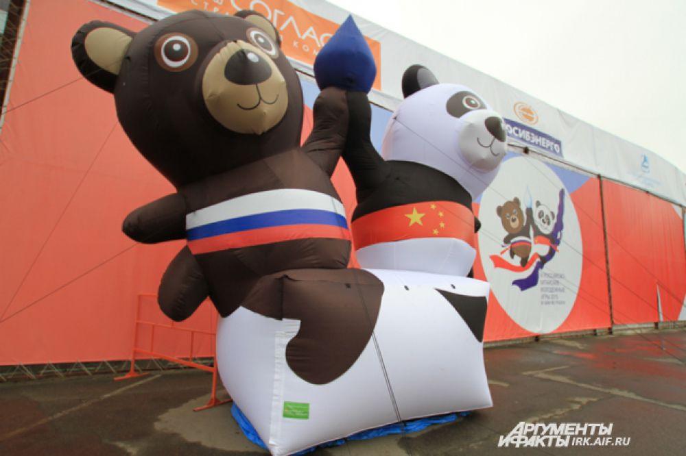 Два медведя - символ Российско-Китайских молодежных Игр.