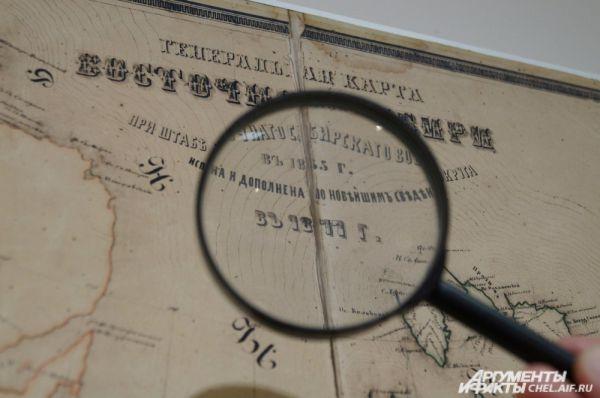 Так выглядела первая генеральная карта Восточной Сибири. Окончательно со всеми исправлениями и дополнениями она была утверждена только в 1877 году.