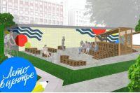 Вот так будет выглядеть новое общественное пространство в Омске.