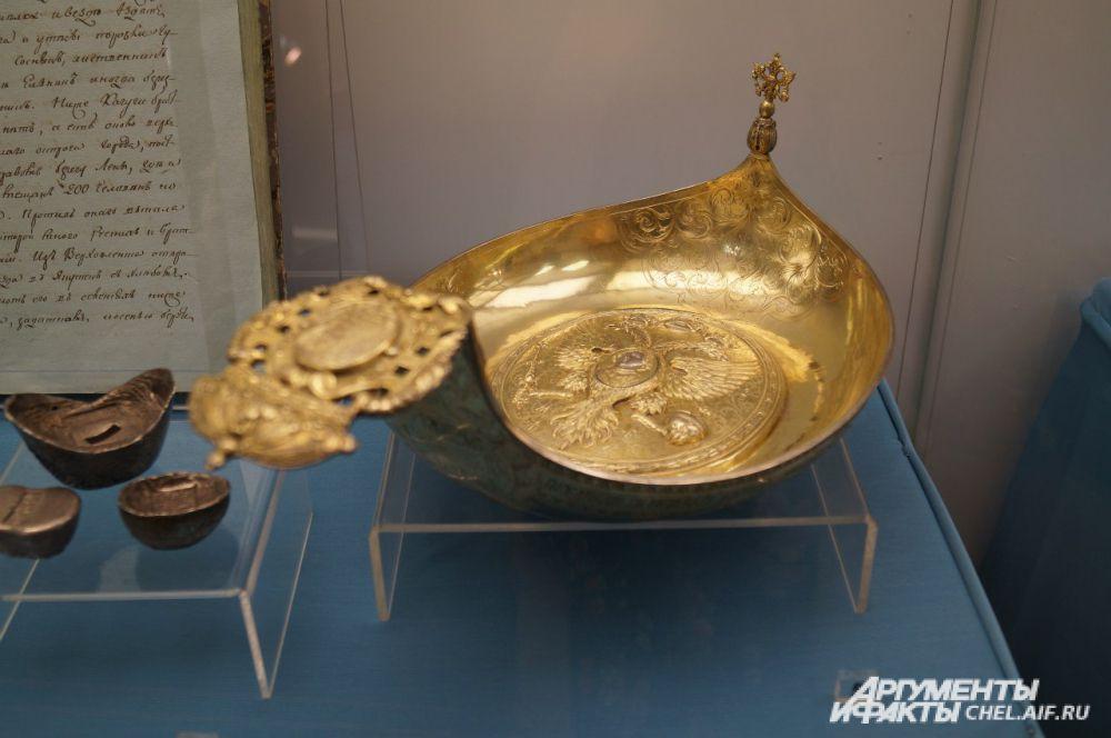 Ковш, подаренный царём Петром Алексеевичем посадскому человеку Епифану Чукичеву за торговлю с Китаем в 1707 году.