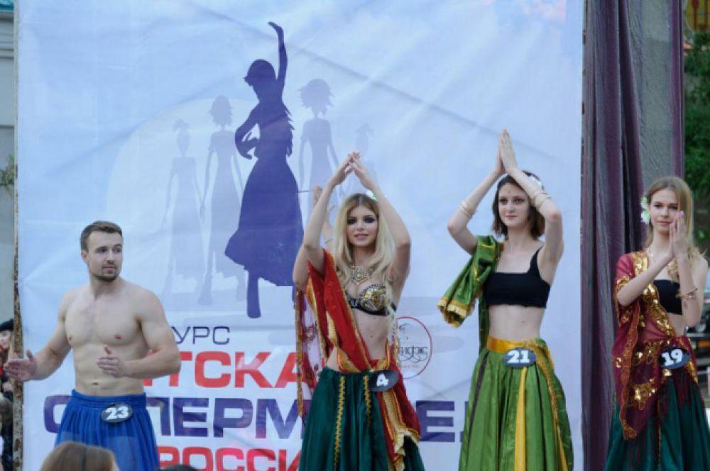 В ходе конкурса «Индийские мотивы».