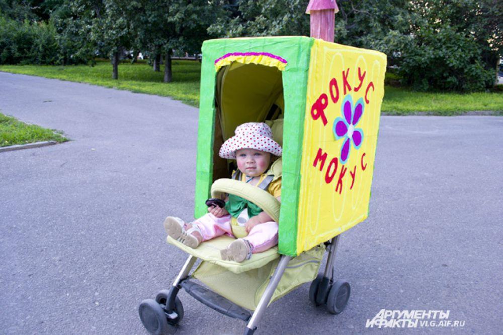 «Фокус-мокус», Алиса Кудрикова, 11 месяцев.