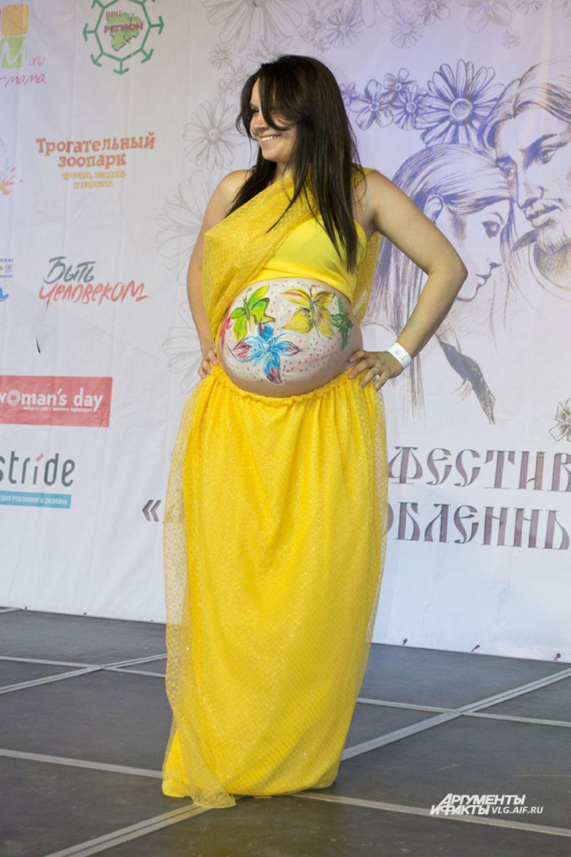 Алена Шкурдянко.