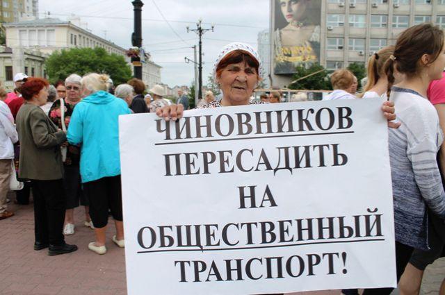 Акции протеста в Екатеринбурге будут разрешать и запрещать областные власти