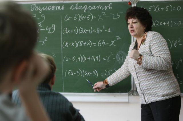 Планируется, что даже математику в школах будут преподавать на английском языке.