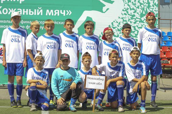 Команда Новосибирской области.