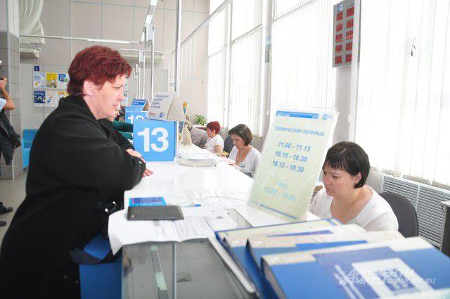 Услугами связи охвачены все населённые пункты Омской области.