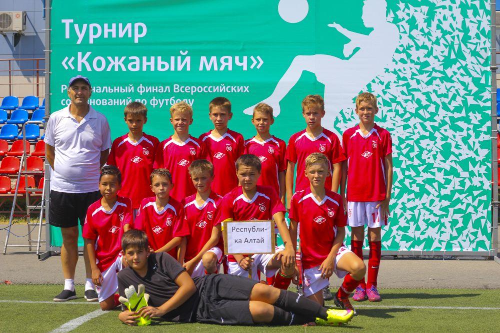 Команда Республики Алтай.
