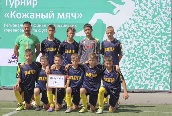 Команда Иркутской области.