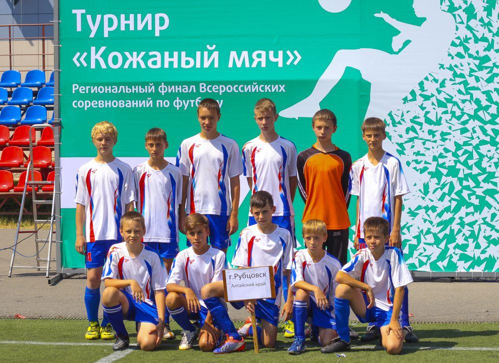 Команда Рубцовска.