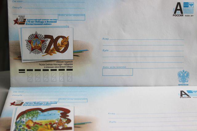 Рисунок жителя Камышлова напечатан на почтовых конвертах