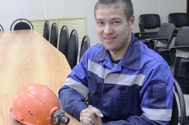 Работа на ГОКе даёт  слесарю КИПиА Марату Жусунбекову и его семье уверенность в завтрашнем дне.