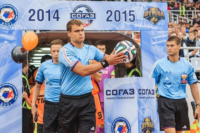 Стартовый матч «Урала» в премьер-лиге рассудит Кирилл Левников