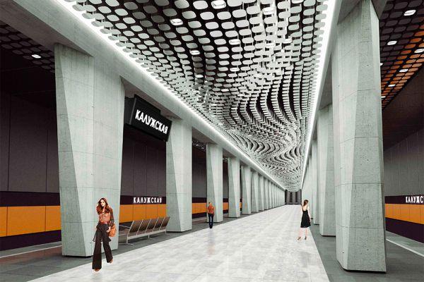 Станция «Калужская» Третьего пересадочного контура откроется в 2018 году. Станция будет образовывать пересадочный узел с одноименной станцией Калужско-Рижской линии. Пересадка будет осуществляться через северный вестибюль станции оранжевой ветки метро, который планируют расширить.