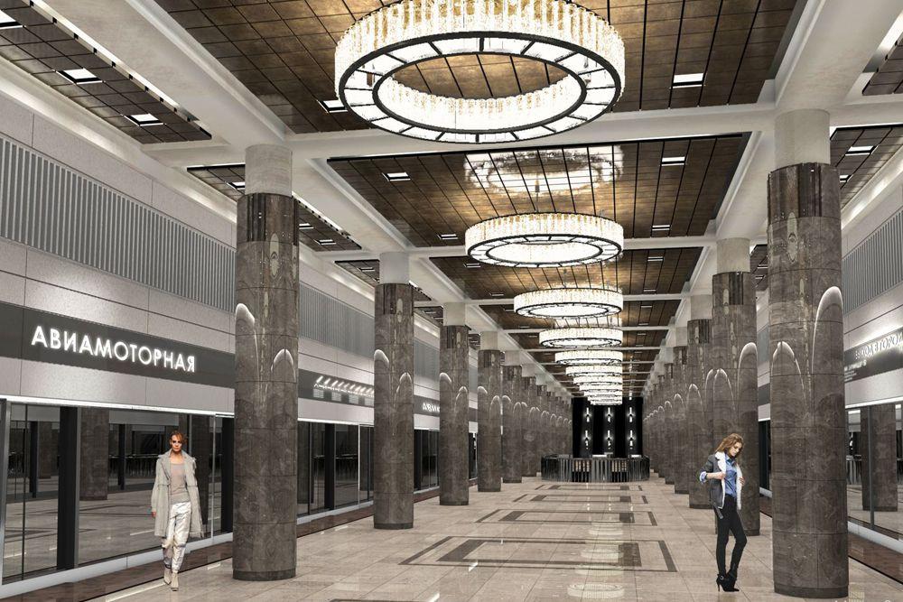 Станция «Авиамоторная» Кожуховской линии откроется в 2017 году. В интерьерах станции отражена тема старого индустриального района Москвы. В целях обеспечения безопасности пассажиров края платформы отделены от путей стеклянной стеной с раздвижными дверями. Станция также будет оснащена лифтами для маломобильных пассажиров Пассажиропоток: 170 тысяч человек в сутки.