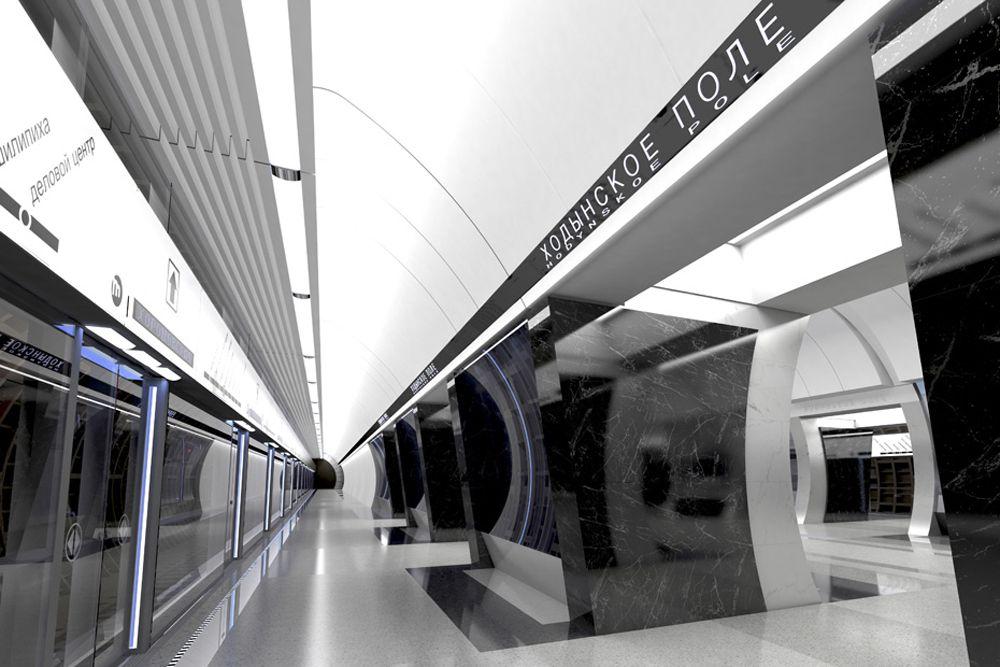 Строительство станции метро «Ходынское поле» Третьего пересадочного контура планируется завершить одновременно с парком в 2016 году. Один из выходов со станции выведет к Дворцу спорта «Мегаспорт», одному из крупнейших спортивных объектов Москвы. Пассажиропоток станции составит около 120 тысяч человек в сутки, в утренние и вечерние часы пик - 12 тысяч человек в час.