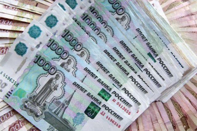 оформить денежный кредит онлайн банке