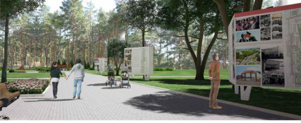 Вход в парк у ДК Саид-Галиева