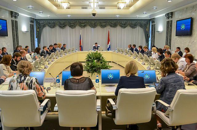 Заседание администрации Приморского края.