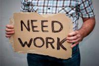 Безработные
