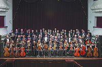 Тихоокеанский симфонический оркестр представил 10 июля программу «Парад солистов».