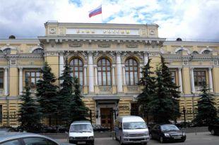 ЦБ РФ отозвал лицензию у Геленджик-Банка