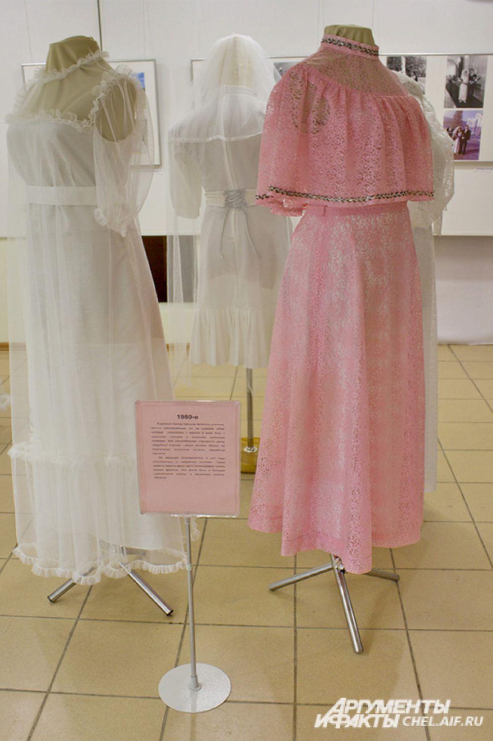 Платья 80-х годов ХХ века. В моде длинные, но не пышные юбки.